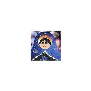 ハファブラ・ミュージック楽譜参考演奏 |  Russian Mood: Hafabra Music Vol. 10 | Royal Belgian Air Force Band, 他  ( 吹奏楽 | CD )|msjp