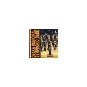 取寄 | ニュー・ウインド・レパートリー 1997 | 大阪市音楽団  ( 吹奏楽 | CD )|msjp