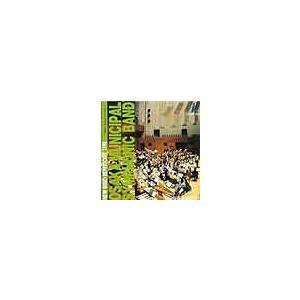 取寄 | ニュー・ウインド・レパートリー 1998 | 大阪市音楽団  ( 吹奏楽 | CD )|msjp
