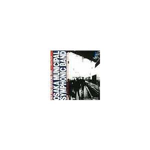 取寄 | ニュー・ウインド・レパートリー 1999 | 大阪市音楽団  ( 吹奏楽 | CD )|msjp