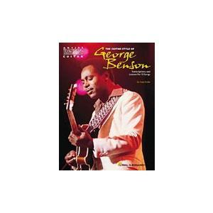 取寄 | The Guitar Style of George Benson | ジョージ・ベンソン (ギター | トランスクリプション)|msjp