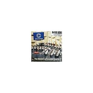 高校 淀川 吹奏楽 部 工科