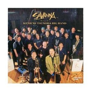 Savanna | 角田健一ビッグバンド  ( ビッグバンド | CD )