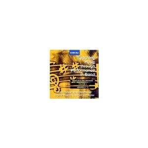 バンドの演奏を通じた音楽指導 Vol. 4:グレード2-3 | ノース・テキサス・ウインド・シンフォニー  (4枚組)  ( 吹奏楽 | CD )|msjp