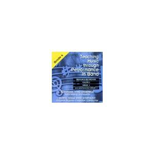 バンドの演奏を通じた音楽指導 Vol. 2:グレード4-5 | ノース・テキサス・ウインド・シンフォニー、他  (3枚組)  ( 吹奏楽 | CD )|msjp