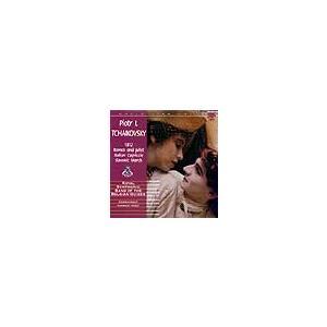 チャイコフスキー作品集 | ベルギー・ギィデ交響吹奏楽団  ( 吹奏楽 | CD )|msjp