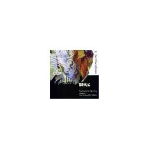 取寄 | ハファブラ・ミュージック楽譜参考演奏 |  Wind Blitz: Hafabra Music Vol. 15 | ベルギー海軍バンド  ( 吹奏楽 | CD )|msjp