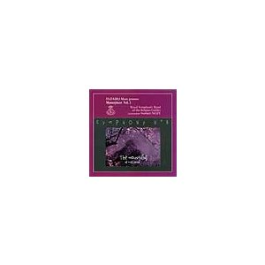 マスターピース Vol. 2:交響曲第8番「マヨルカ島の山々」 | ベルギー・ギィデ交響吹奏楽団  ( 吹奏楽 | CD )|msjp