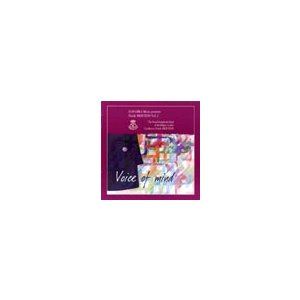 ハーディ・メルテンス作品集 |  Hardy Mertens Vol. 2: Voice of Mind | ベルギー・ギィデ交響吹奏楽団  ( 吹奏楽 | CD )|msjp