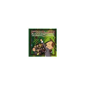 ニュー・コンサート・ピース2005: アルフレッド・リード「アーデンの森のロザリンド」 | フィルハーモニック・ウインズ 大阪  ( 吹奏楽 | CD )|msjp
