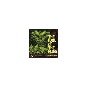 蠅の偶像:フランコ・チェザリーニ作品集 | ルガーノ市フィルハーモニー吹奏楽団  ( 吹奏楽 | CD )|msjp