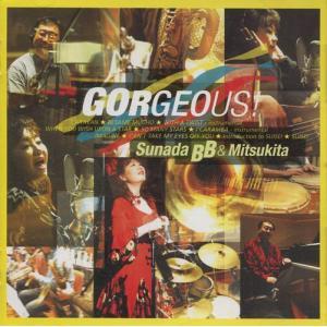 ゴージャス! | 砂田BB&ミツキータ  ( ビッグバンド | CD )