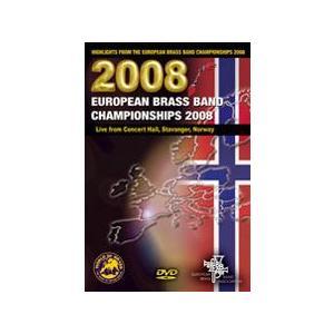取寄 | ヨーロピアン・ブラスバンド・チャンピオンシップ2008 ハイライト  (2枚組)  ( DVD-PAL形式 )|msjp