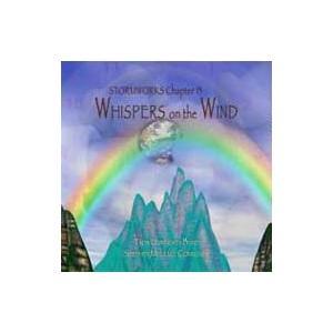 スティーブン・メリロ作品集 ストームワークス・チャプター13: 風のささやき ( 吹奏楽 | CD )|msjp