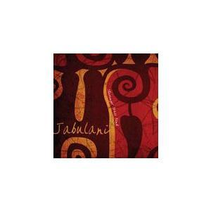 Jabulani | スタバンゲル・ブラスバンド  ( CD )