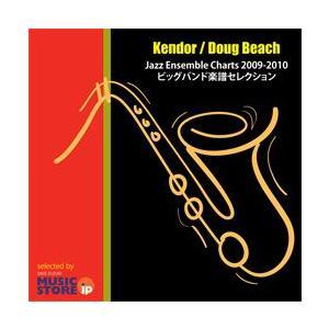 Kendor/Doug Beach ビッグバンド楽譜セレクション2009 ( ビッグバンド   CD ) msjp