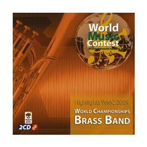 世界音楽コンクール(WMC)2009:第2回世界ブラスバンド・チャンピオンシップス (2枚組)  ( CD )|msjp