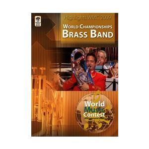 取寄 | 世界音楽コンクール(WMC)2009 | 2nd World Brass Band Championships - Champion Division (DVD-PAL)|msjp