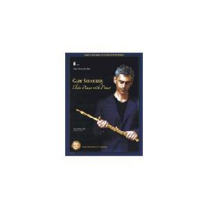 取寄 | 試聴可 | Flute Pieces with Piano | ゲイリー・ショッカー (フルート | ソロ | マイナスワン)|msjp