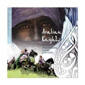 ハファブラ・ミュージック楽譜参考演奏    アラビアン・ナイト  ( 吹奏楽   CD )