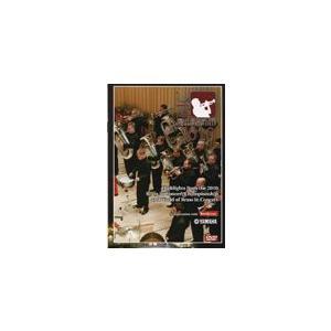 取寄 | ブラス・イン・コンサート選手権2010ハイライト  (2枚組)  (DVD-PAL)|msjp