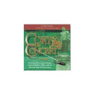 コーリー・イン・コンサート Vol. 1 | コーリー・バンド  ( CD )|msjp