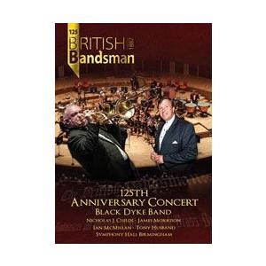 British Bandsman 125th Anniversary Concert (PAL) | ブラック・ダイク・バンド、ジェイムス・モリソン  ( DVD )|msjp