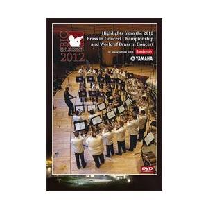 ブラス・イン・コンサート選手権2012ハイライト  (2枚組)  (DVD-PAL)|msjp