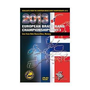 取寄 | ヨーロピアン・ブラスバンド・チャンピオンシップ2013 ハイライト  (2枚組)  ( DVD-PAL形式 )|msjp