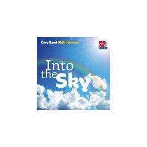 空へ | コーリー・バンド  ( CD )|msjp