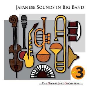 Japanese Sounds in Big Band Vol. 3 | グローバル・ジャズ・オーケストラ  ( ビッグバンド | CD )