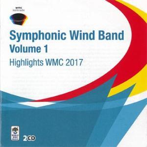 世界音楽コンクール(WMC)2017:吹奏楽の部 Vol. 1 (2枚組)  ( 吹奏楽 | CD )|msjp