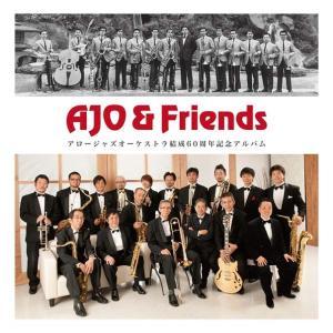 AJO & Friends:アロージャズオーケストラ結成60周年記念アルバム | アロージャズオーケ...
