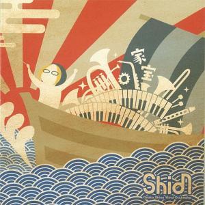家宝 | オオサカ・シオン・ウインド・オーケストラ、ボーカル:ダイナマイトしゃかりきサ〜カス  ( 吹奏楽 | CD )|msjp