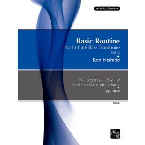 ベーシック・ルーティーン Vol.2 <インライン バストロンボーン版> | 西田 幹 (バス・トロンボーン | メソッド・教則本)|msjp
