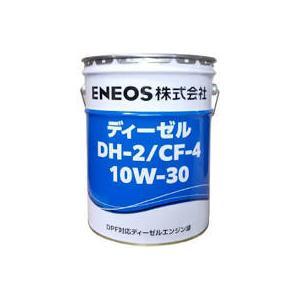 JX ディーゼルDH-2/CF-4 10W-30 20L缶