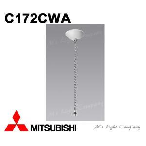 三菱 C172CWA 吊具 LDL40 直付・吊下用 2本1組|msm