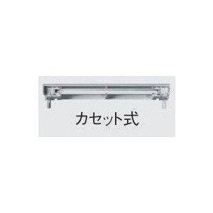 パナソニック CF200T4EN/C 冷陰極用補修ランプ FL9204018 『CF200T4ENC』 msm