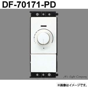 東芝 DF-70171-PD LED高天井器具 適合調光器 ON/OFFスイッチなしタイプ 『DF70171PD』|msm