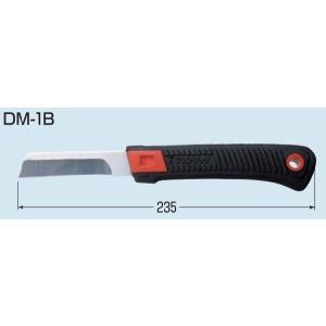 未来工業(ミライ) DM-1BH 電工ナイフ ゴムグリップ ケースなし 『DM1BH』 msm