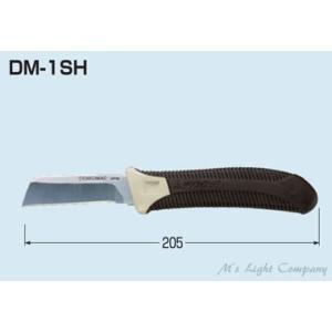 未来工業(ミライ) DM-1SH 電工ナイフ プラスチックグリップ コンパクト ケース無 『DM1SH』 msm