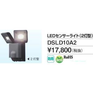 DXデルカテック DSLD10A2 LEDセンサーライト 2灯型|msm