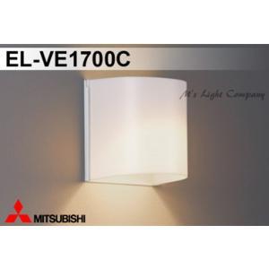 三菱 EL-VE1700C 配光ブラケット LED電球タイプ 透光 小形電球形 口金E17 ランプ別売 『ELVE1700C』|msm