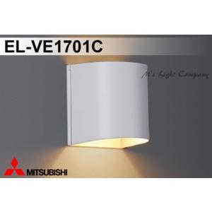三菱 EL-VE1701C 配光ブラケット LED電球タイプ 不透光 小形電球形 口金E17 ランプ別売 『ELVE1701C』|msm