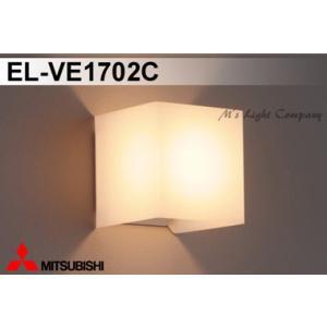 三菱 EL-VE1702C 配光ブラケット LED電球タイプ 透光 小形電球形 口金E17 ランプ別売 『ELVE1702C』|msm