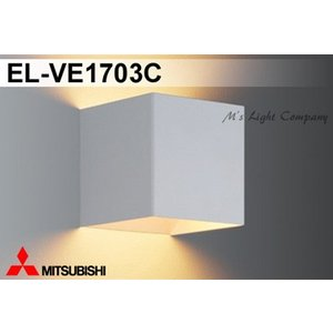三菱 EL-VE1703C 配光ブラケット LED電球タイプ 不透光 小形電球形 口金E17 ランプ別売 『ELVE1703C』|msm