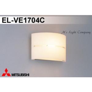 三菱 EL-VE1704C 多目的ブラケット LED電球タイプ 階段対応 小形電球形 口金E17 半埋込形 ランプ別売 『ELVE1704C』|msm