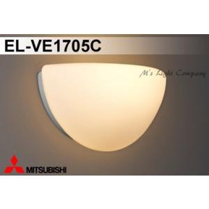 三菱 EL-VE1705C 多目的ブラケット LED電球タイプ 階段対応 小形電球形 口金E17 密閉形 ランプ別売 『ELVE1705C』|msm