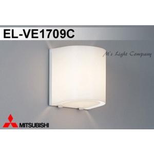 三菱 EL-VE1709C 配光ブラケット LED電球タイプ 透光 小形電球形 口金E17 ランプ別売 『ELVE1709C』|msm