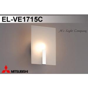 三菱 EL-VE1715C 多目的ブラケット LED電球タイプ ミラー灯 小形電球形 口金E17 ランプ別売 『ELVE1715C』|msm